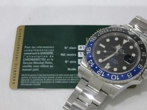 152767-4 (640x480)